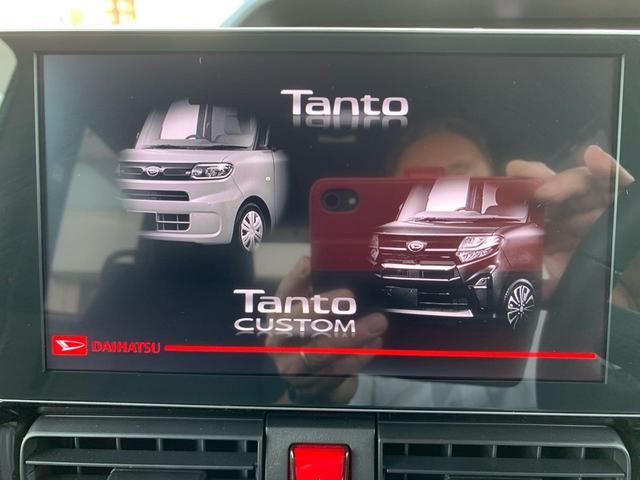 「ダイハツ」「タント」「コンパクトカー」「北海道」の中古車30