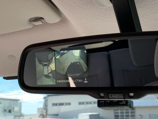 「日産」「デイズルークス」「コンパクトカー」「北海道」の中古車13