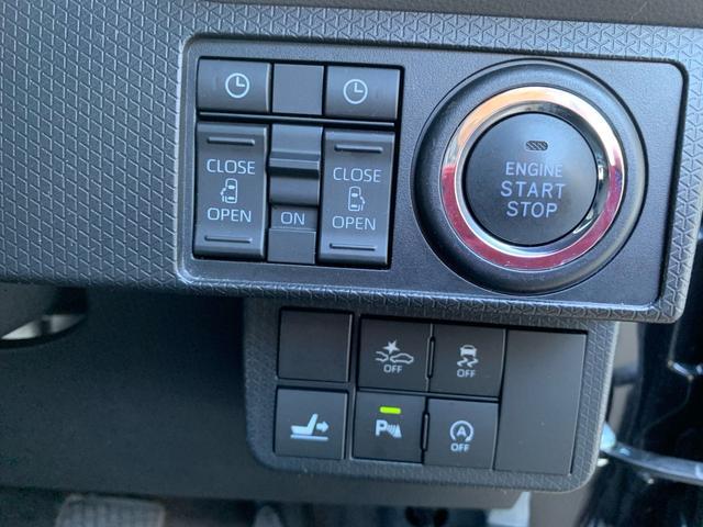 カスタムRS4WD 両側電動スライドドア 9インチナビ(14枚目)