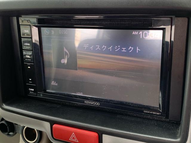 JPターボ4WD 両側スライドドア(36枚目)