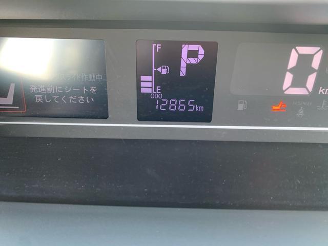 カスタムRS 4WD 両側電動スライドドア・9インチナビ・スマートパノラパーキングアシスト・コーナーセンサー・アダブティブドライビングビーム・フルLEDヘッドライト・アダブティブクルーズコントロール・次世代スマアシ(18枚目)