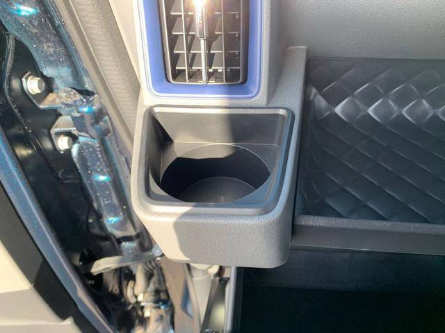 カスタムRS 4WD 両側電動スライドドア・9インチナビ・スマートパノラパーキングアシスト・コーナーセンサー・アダブティブドライビングビーム・フルLEDヘッドライト・アダブティブクルーズコントロール・次世代スマアシ(41枚目)