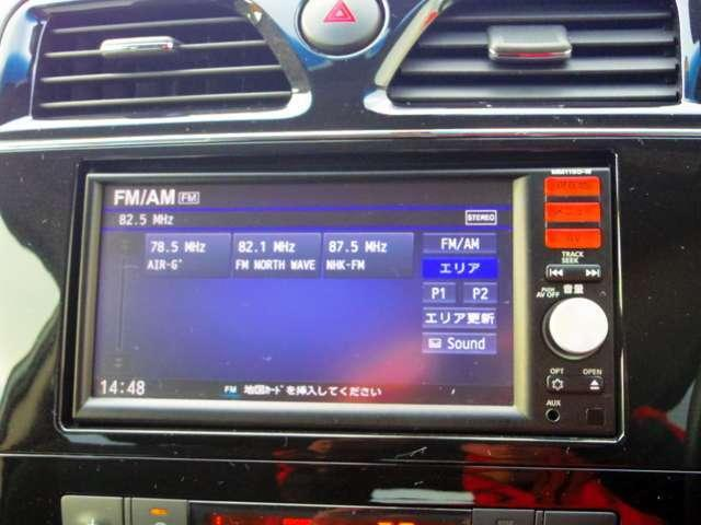 20X Vセレクション+セーフティ 4WD 両側パワー(12枚目)
