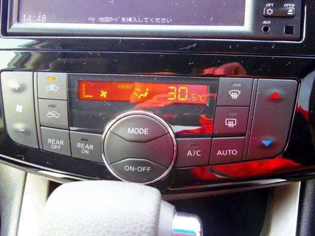 20X Vセレクション+セーフティ 4WD 両側パワー(13枚目)