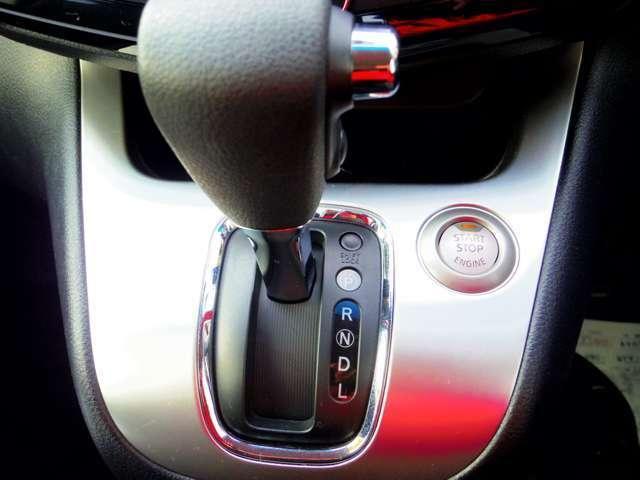 20X Vセレクション+セーフティ 4WD 両側パワー(14枚目)