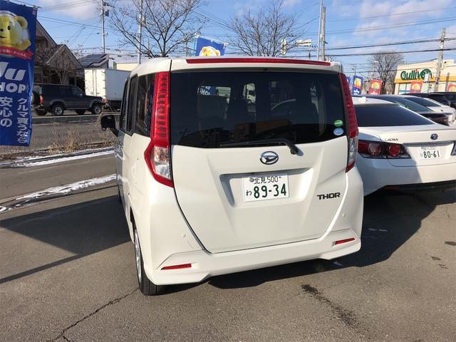 X SAII 4WD 電動スライドドア ナビ バックカメラ(5枚目)
