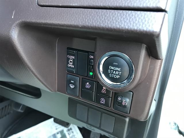 X SAII 4WD 電動スライドドア ナビ バックカメラ(8枚目)