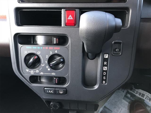 X SAII 4WD 電動スライドドア ナビ バックカメラ(11枚目)