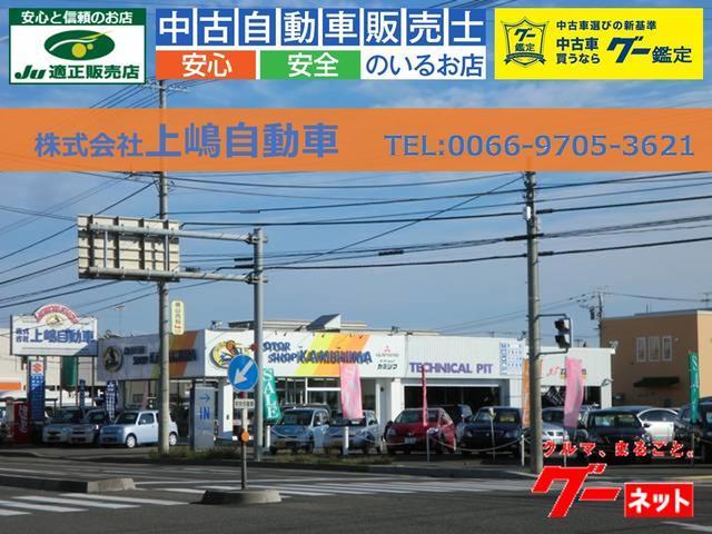 1.5X トヨタセーフティセンス フロントワイパー熱線 キーレス 社外ナビ ワンセグTV CD DVD Bluetooth ETC 冬タイヤ純正スチール(25枚目)