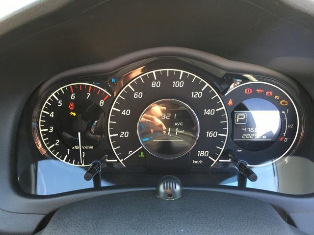 ニスモ LEDヘッドライト メモリーナビ フルセグTV Bluetooth バックカメラ アイドリングストップ インテリジェントキー プッシュスタート 夏タイヤ純正アルミ16インチ冬タイヤ純正アルミ14インチ(9枚目)