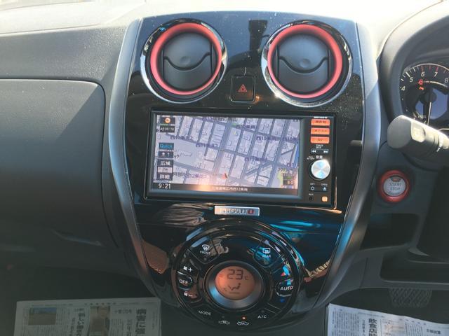 ニスモ LEDヘッドライト メモリーナビ フルセグTV Bluetooth バックカメラ アイドリングストップ インテリジェントキー プッシュスタート 夏タイヤ純正アルミ16インチ冬タイヤ純正アルミ14インチ(11枚目)