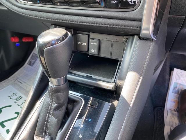 150X Sパッケージ 4WD トヨタセーフティーセンス レーン逸脱防止 Fワイパーデアイサー 純正エンジンスターター Fドライブレコーダー 純正フルセグナビ CD SD Bluetooth 夏タイヤ純正アルミ16インチ(12枚目)
