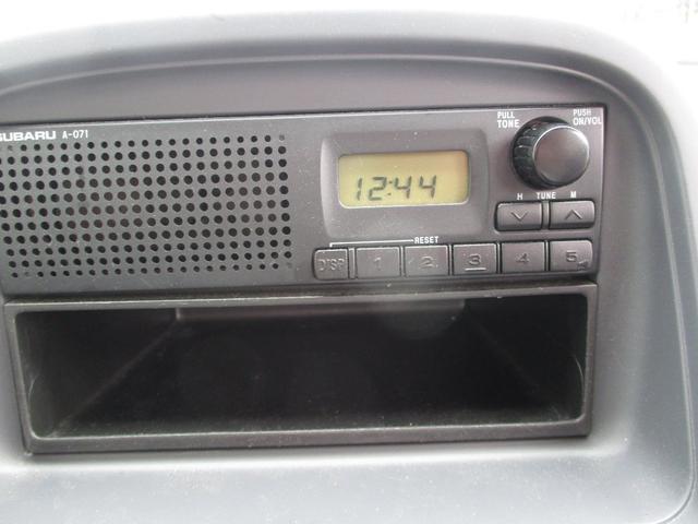 A エアB PSPW AMFMラジオ付(6枚目)