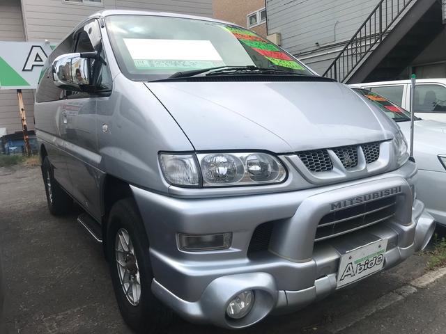 「三菱」「デリカスペースギア」「ミニバン・ワンボックス」「北海道」の中古車3