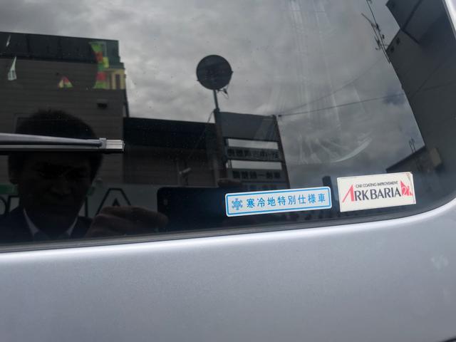 「三菱」「デリカスペースギア」「ミニバン・ワンボックス」「北海道」の中古車14