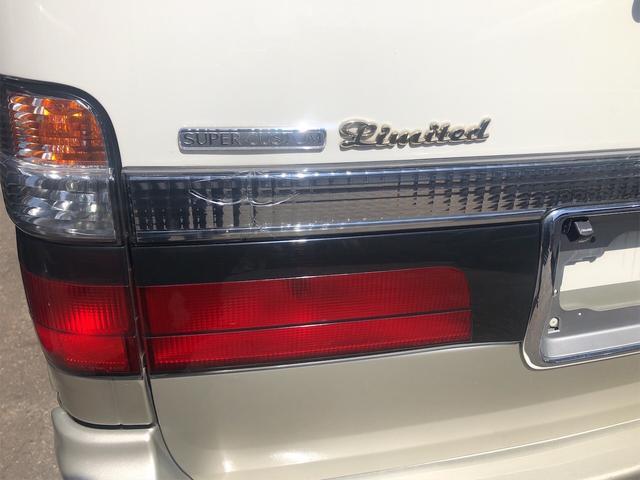 「トヨタ」「ハイエース」「ミニバン・ワンボックス」「北海道」の中古車48