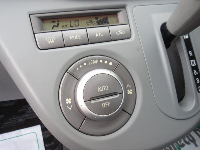 オートエアコンが便利ですよ!