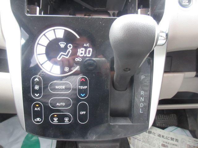 三菱 eKワゴン G e-アシスト ABS アイドルストップ スマキー 4WD