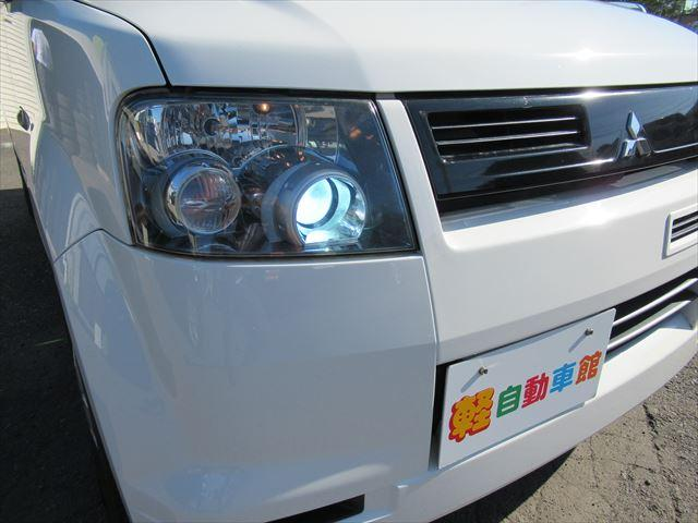 R ターボ ABS HID 4WD(16枚目)
