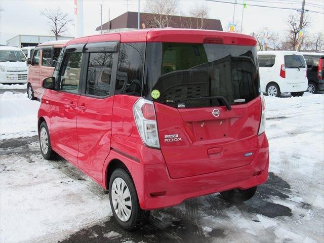 「日産」「デイズルークス」「コンパクトカー」「北海道」の中古車19