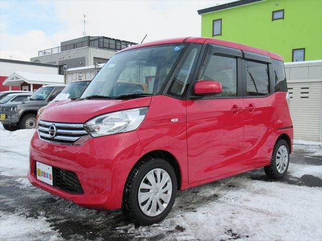 「日産」「デイズルークス」「コンパクトカー」「北海道」の中古車20