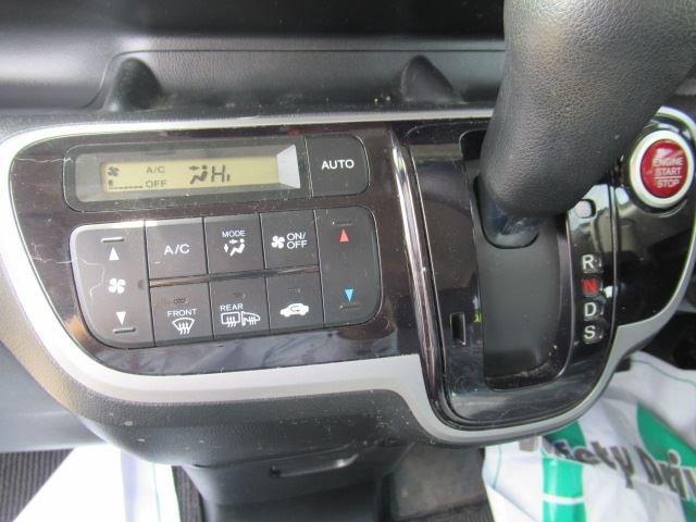 G・ターボパッケージ ナビTV ABS パワスラドア 4WD スマートキー(14枚目)