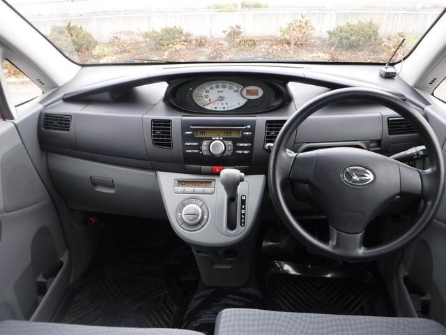 ダイハツ ムーヴ X CDチューナー スマートキー リモコンスターター 4WD