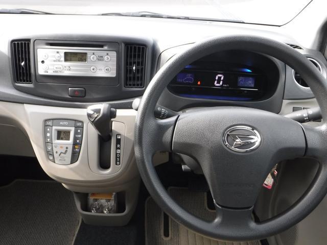 ダイハツ ミライース Gf CDチューナー付 キーレス 4WD