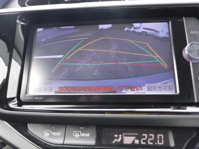 トヨタ アクア S メモリナビ フルセグTV バックモニター付 FF