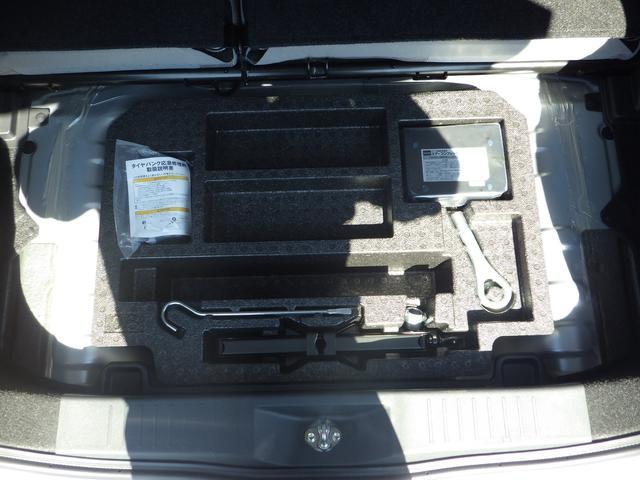 X LパッケージS 4WD(14枚目)