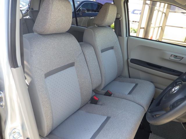 X LパッケージS 4WD(17枚目)