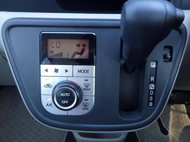 X LパッケージS 4WD(25枚目)