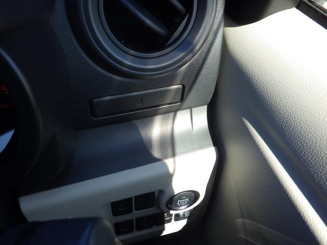 X LパッケージS 4WD(29枚目)