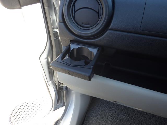 X LパッケージS 4WD(34枚目)