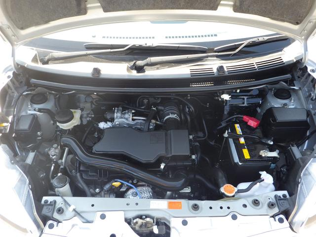 X LパッケージS 4WD(39枚目)