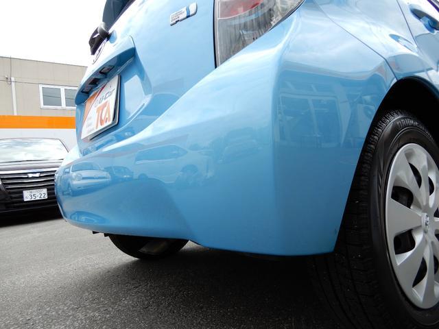 「トヨタ」「アクア」「コンパクトカー」「北海道」の中古車45