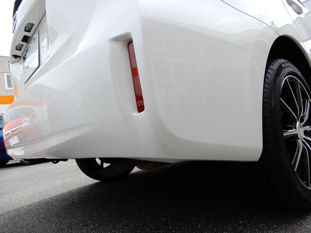 「トヨタ」「プリウスアルファ」「ミニバン・ワンボックス」「北海道」の中古車41