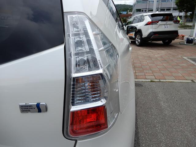 「トヨタ」「プリウスアルファ」「ミニバン・ワンボックス」「北海道」の中古車45