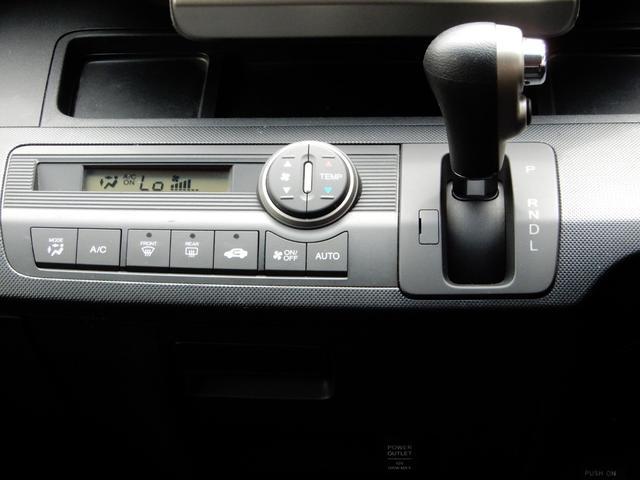 「ホンダ」「フリードスパイクハイブリッド」「ミニバン・ワンボックス」「北海道」の中古車26