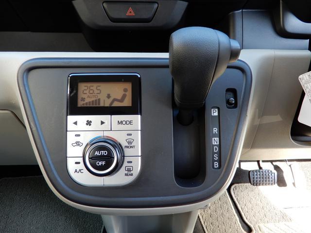 「トヨタ」「パッソ」「コンパクトカー」「北海道」の中古車18