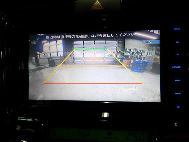 「トヨタ」「カローラフィールダー」「ステーションワゴン」「北海道」の中古車32