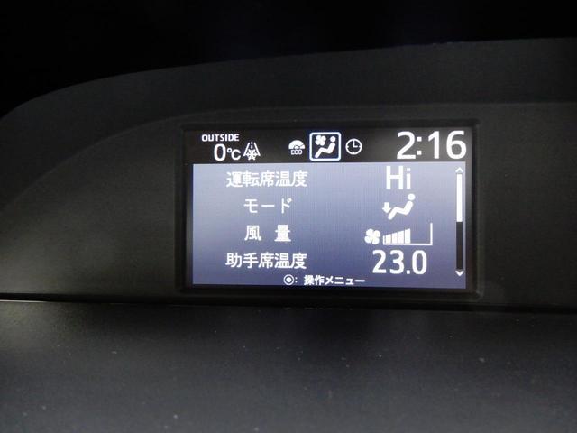 「トヨタ」「ノア」「ミニバン・ワンボックス」「北海道」の中古車26