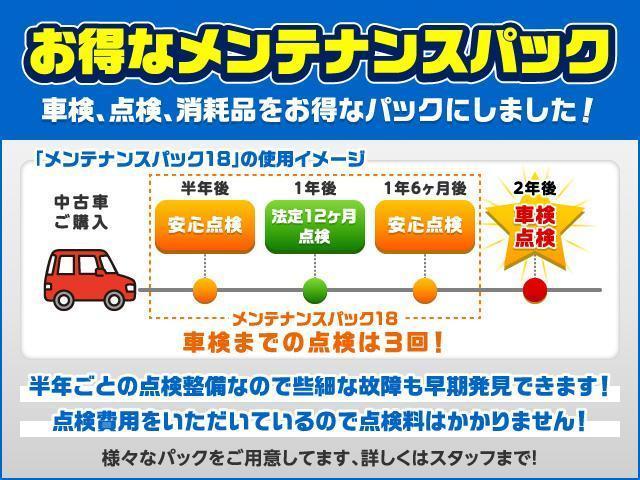 プラスハナ CDオーディオ/積み込みスタッドレスタイヤ/キーレスエントリー/ベンチシート/電動格納式ミラー/4WD(34枚目)