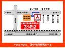 プラスハナ CDオーディオ/積み込みスタッドレスタイヤ/キーレスエントリー/ベンチシート/電動格納式ミラー/4WD(31枚目)
