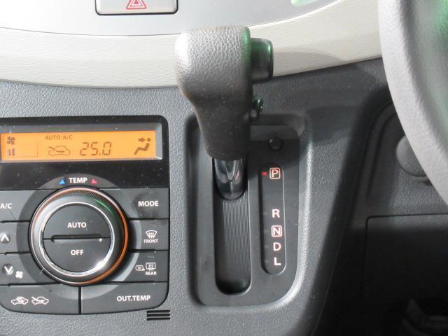 FZ 4WD 衝突被害軽減システム アイドリングストップ(10枚目)