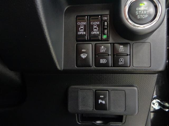 「トヨタ」「ルーミー」「ミニバン・ワンボックス」「北海道」の中古車15