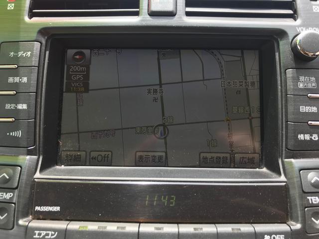 「トヨタ」「クラウン」「セダン」「北海道」の中古車26