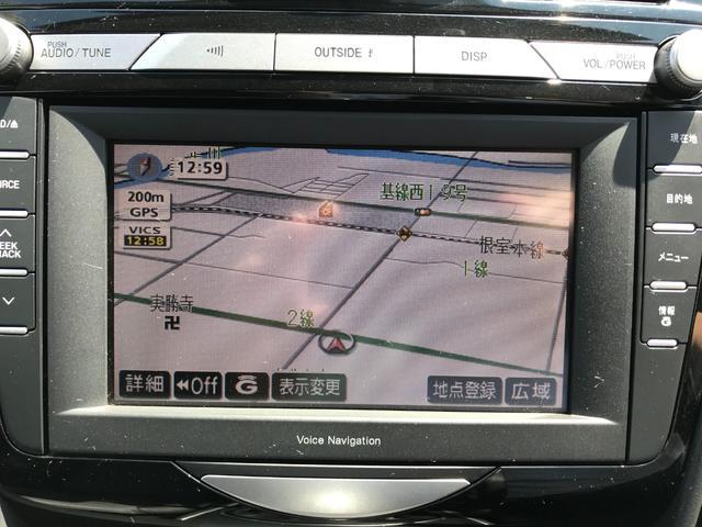 「マツダ」「RX-8」「クーペ」「北海道」の中古車26
