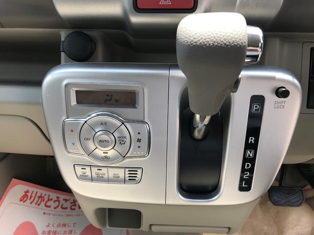 「スズキ」「エブリイワゴン」「コンパクトカー」「北海道」の中古車29