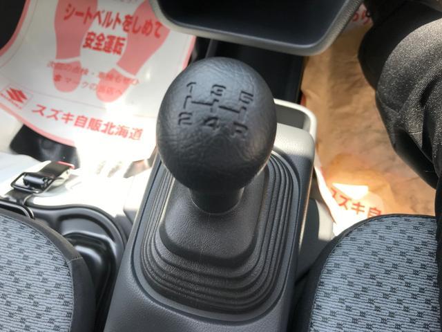 L 4WD セーフティサポート 届出済未使用車(20枚目)